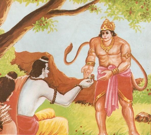 ramayana - THE RAMAYANA - Part 6 Scan0104