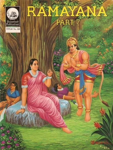 ramayana - THE RAMAYANA - Part 7 Scan0117