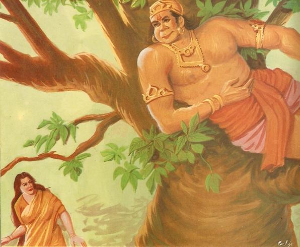 ramayana - THE RAMAYANA - Part 7 Scan0129
