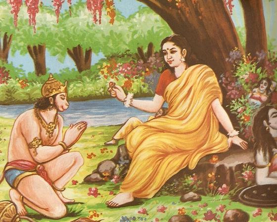 ramayana - THE RAMAYANA - Part 7 Scan0131