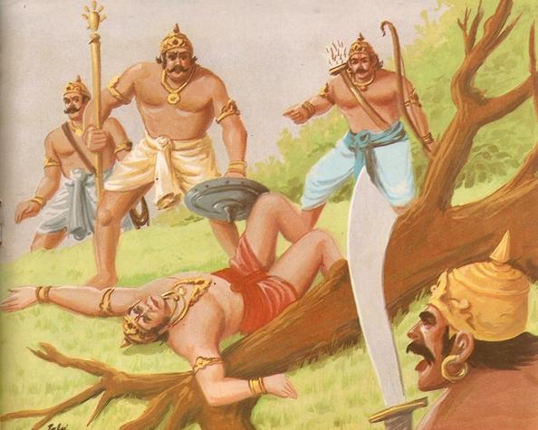 ramayana - THE RAMAYANA - Part 7 Scan0134