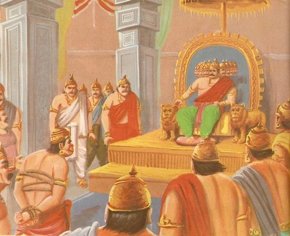 ramayana - THE RAMAYANA - Part 7 Scan0135