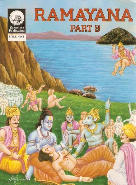 part - THE RAMAYANA - Part 9 Scan0171