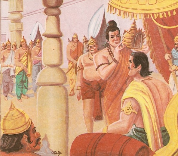 part - THE RAMAYANA - Part 9 Scan0184