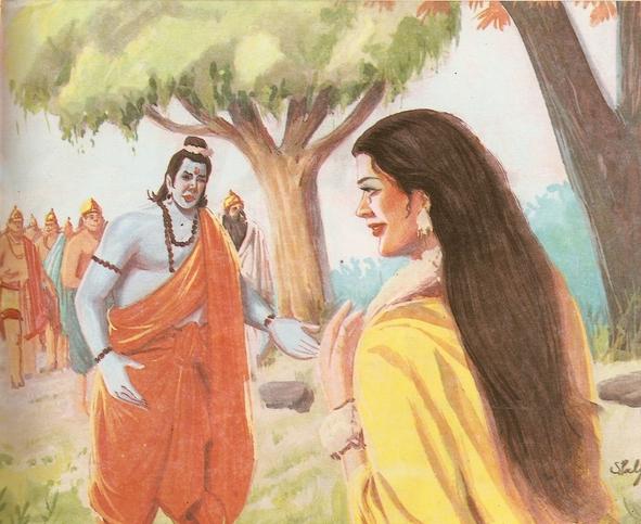 THE RAMAYANA - Part 9 Scan0185