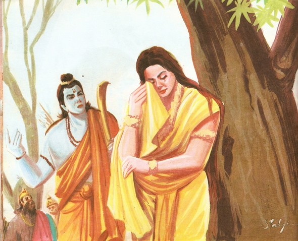 part - THE RAMAYANA - Part 9 Scan0186