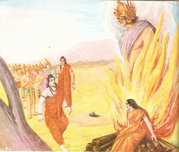 part - THE RAMAYANA - Part 9 Scan0188