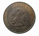 10 Cts. Pta. Gobierno Provisional (Barcelona, 1870) falsa de época 10c18711