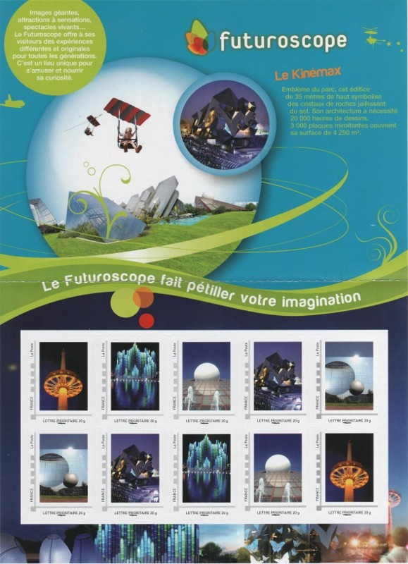 86 - Futuroscope 001_5711
