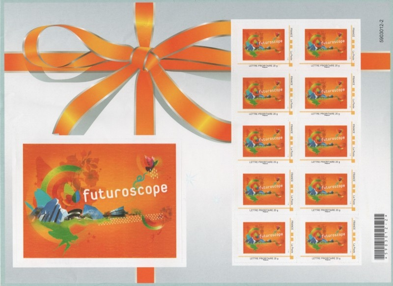86 - Futuroscope 001_8015