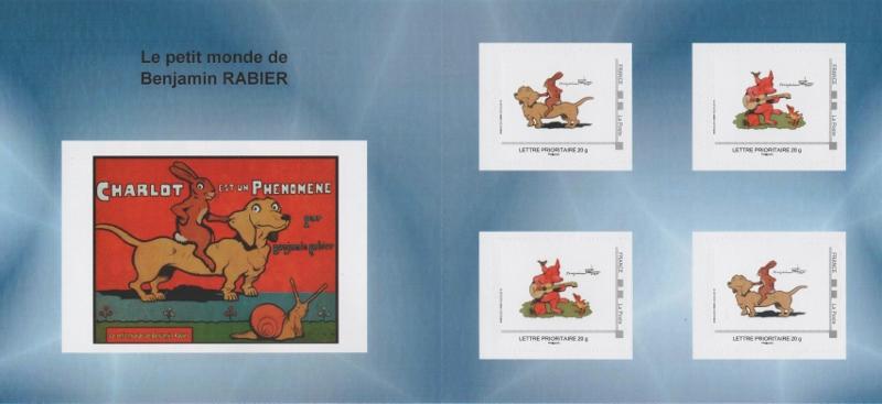 85 - La Roche-sur -Yon - Association Philatélique Yonnaise 001_8036