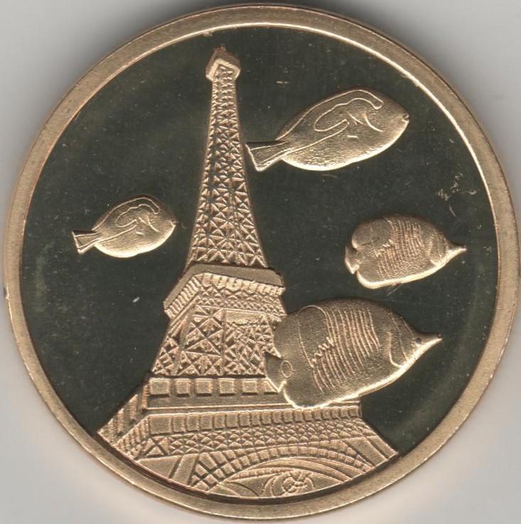 Aquarium de Paris / Cinéaqua (75016) 00337