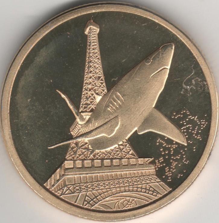 Aquarium de Paris / Cinéaqua (75016) 00338