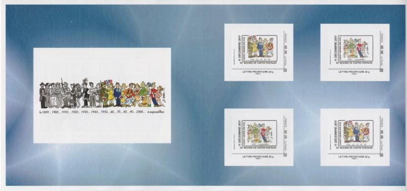 45 - Saint-Denis-en-Val - Club Philatélique   003_8031