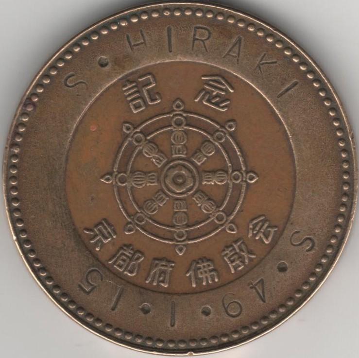 Japon 00410