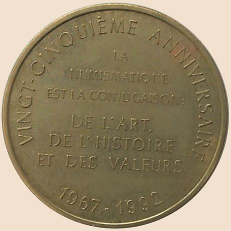 Monnaie de Paris 1992-110