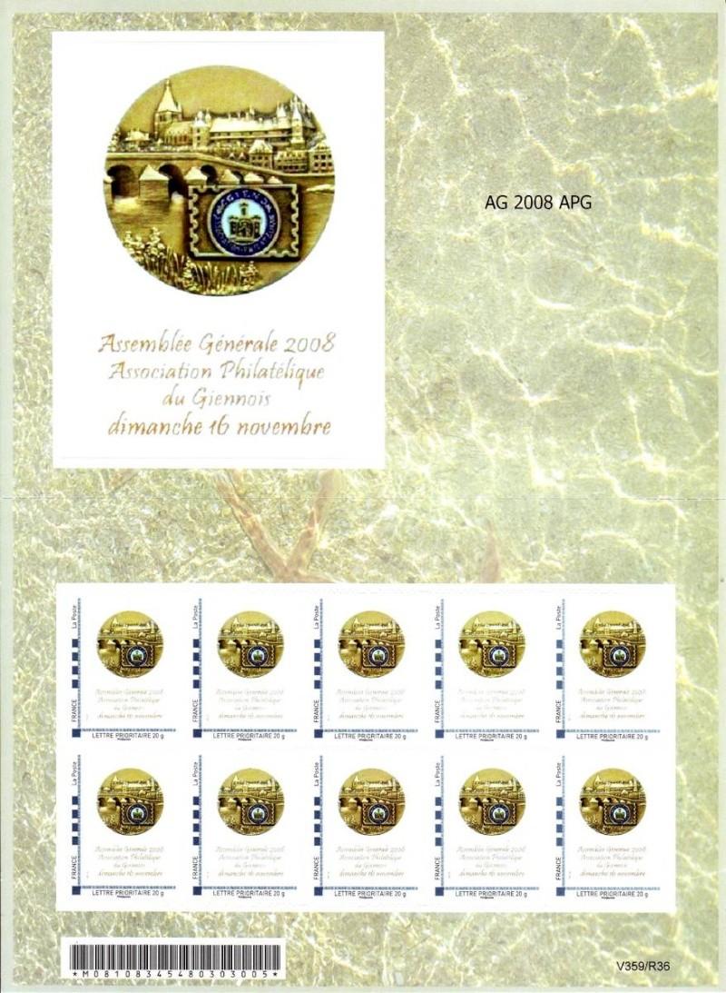45 - Gien - Association Philatélique du Giennois  2012-015