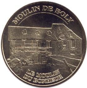 Lourdes (65100)  [UEEM] 65_mou10