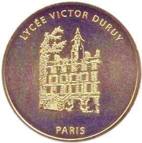 Lycée Victor Duruy (75007) 75-07_10