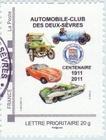79 - Niort - Union Philatélique Auto-c10