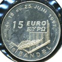 Bandol (83150) Bando10