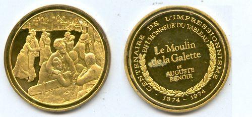 Moulin Rouge Galett10
