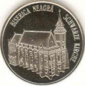 Roumanie Roumai11