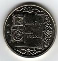 Euro Coffret Annuel Belge Aax04410