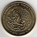 Association Philapostel Numismatique (75013) Az01710