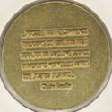 Colombey-les-deux-Eglises (52330) [Mémorial Charles de Gaulle UEAZ]  Cc110