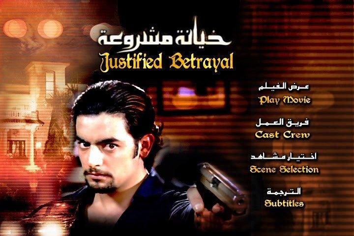 مكتبة الافلام العربية الجديدة تورنيت 1k539010
