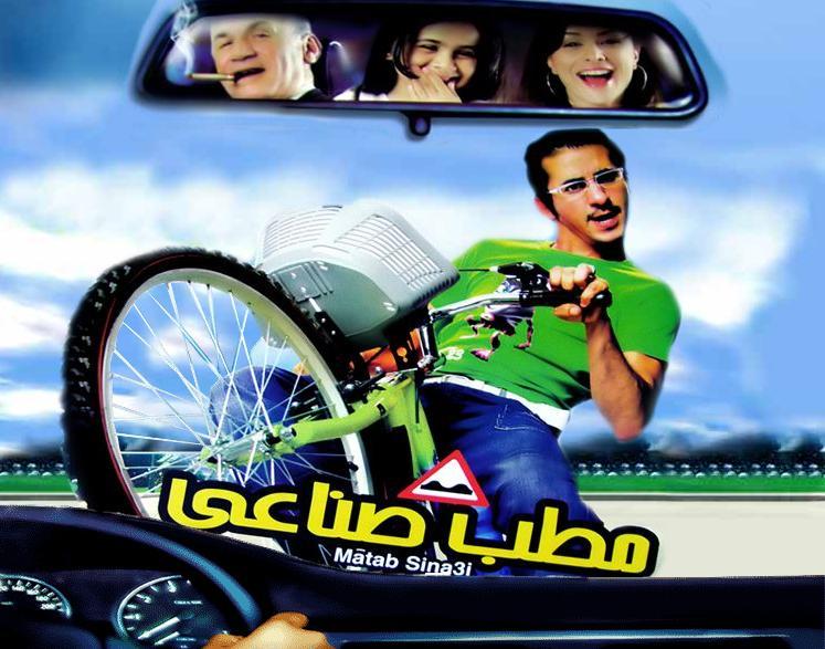مكتبة الافلام العربية الجديدة تورنيت Matab10