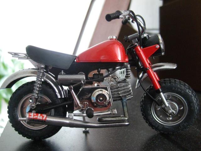 monkey z 50 S7300010