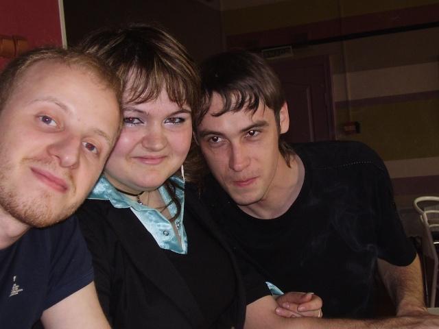 Встреча чата 2 мая 2008 года - Страница 2 P8271111