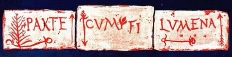Urna de santa Filomena / Haz de tres flechas entre palmas - s. XIX Philo210