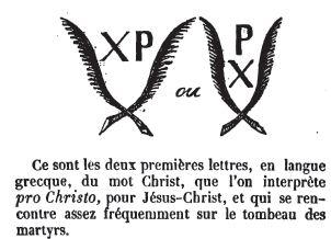 Urna de santa Filomena / Haz de tres flechas entre palmas - s. XIX Xp10