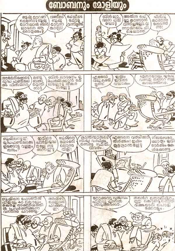 BOBAN & MOLLY - Page 2 Bobana11