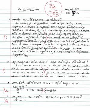 = Alpam Chirikkam = - Page 3 Navas_11