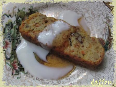 Gâteau aux carottes (Petit) Lundi_12
