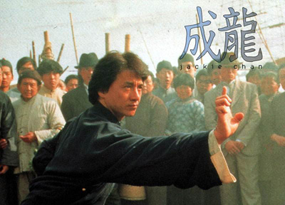 Biografia de Jackie Chan Jacky10