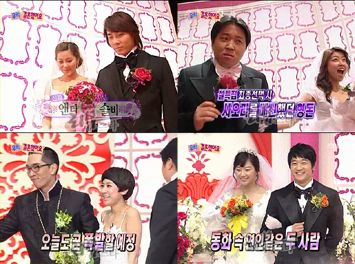 [ Emission Coréenne ] We Got Married 20080310