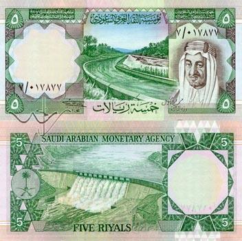 عملات سعودية قديمة جمييييييييييييييييلة 14331_11