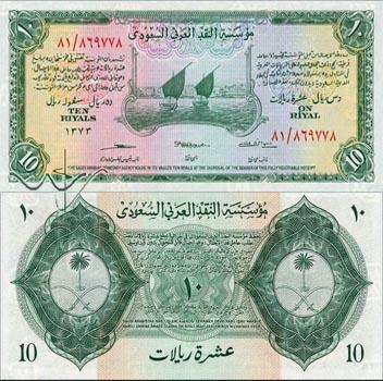 عملات سعودية قديمة جمييييييييييييييييلة 14331_12