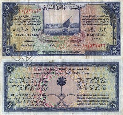 عملات سعودية قديمة جمييييييييييييييييلة 14331_15