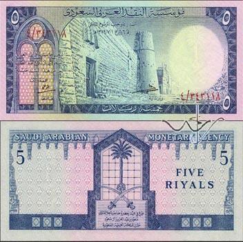عملات سعودية قديمة جمييييييييييييييييلة 14331_16