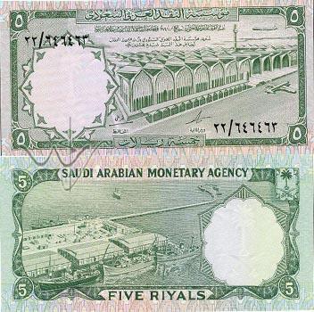 عملات سعودية قديمة جمييييييييييييييييلة 14331_17