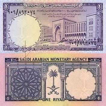 عملات سعودية قديمة جمييييييييييييييييلة 14331_21