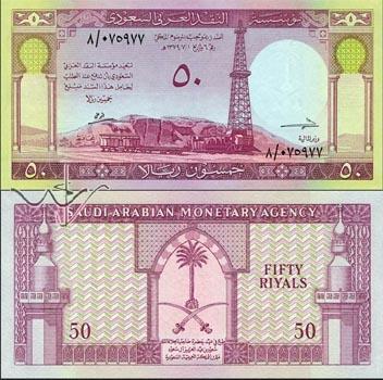 عملات سعودية قديمة جمييييييييييييييييلة 14331_23