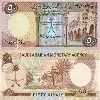 عملات سعودية قديمة جمييييييييييييييييلة 14331_24