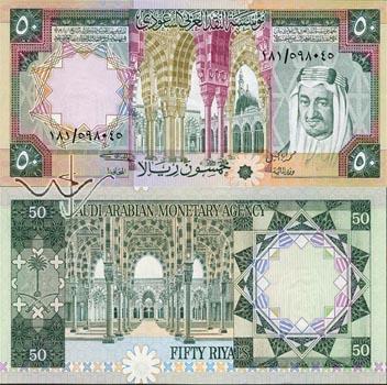 عملات سعودية قديمة جمييييييييييييييييلة 14331_25